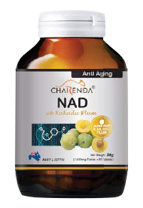 Charenda NAD Australia Health Supplements