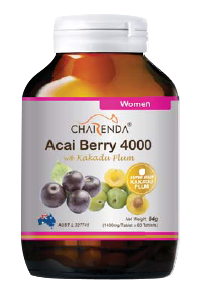 巴西莓 抗衰老和消化系统