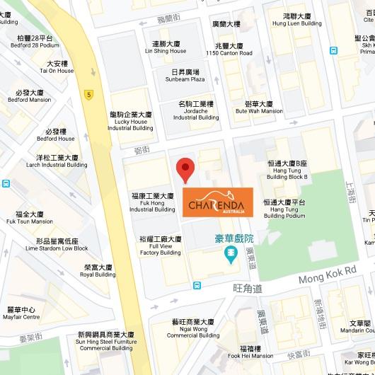 齊樂達 香港地址
