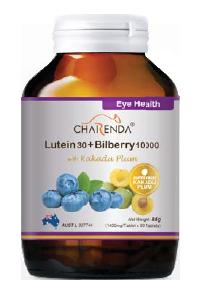 Charenda 齊樂達 葉黃素30+藍莓 10000