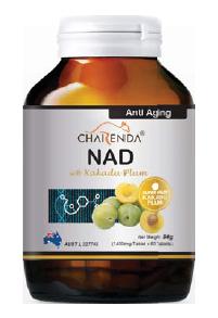 Charenda 齊樂達 NAD 諾加因子補充劑